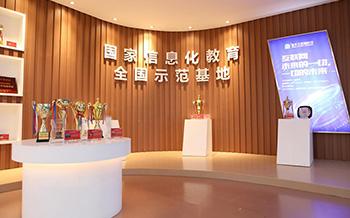 哈尔滨新华电脑学校教学模式怎么样,专业难学吗?