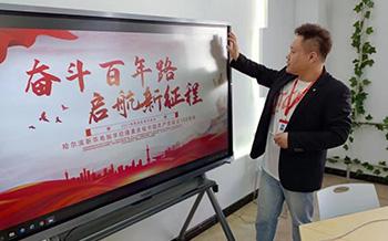 奋斗百年路,建党新征程——建党100周年系列活动