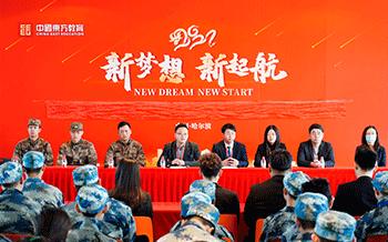哈尔滨新华电脑学校:军训启动仪式,新华学子显英姿