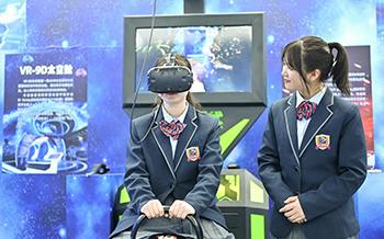 智启未来,哈尔滨新华五一体验营活动精彩回顾