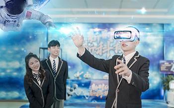 启动梦想,哈尔滨新华电脑学校试学体验营精彩活动预告
