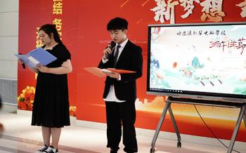 """""""与粽不同""""新华校园端午精彩活动连连看"""