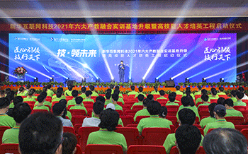 媒体盛赞:新华电脑教育为何一直走在职业教育前沿