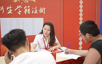 走进新华,秋季预科班第一期学生在校学习生活回顾