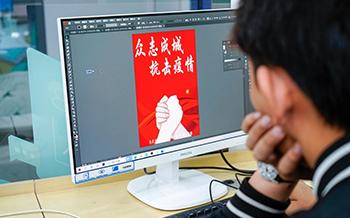 重要通知丨哈尔滨新华电脑学校开通线上学籍补录通道