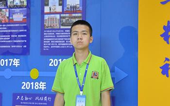 初中毕业择校,来哈尔滨新华学UI面对新挑战