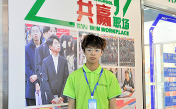从中专到哈尔滨新华,升学梦和技能梦两不误