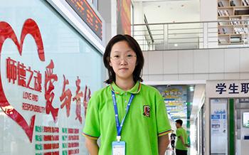 从绥化高中转学到哈尔滨新华,期待梦想从此刻开始