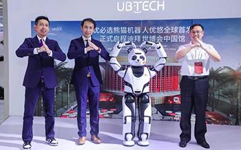 优必选发布熊猫机器人,将前往迪拜世博会中国馆展示书画、太极等
