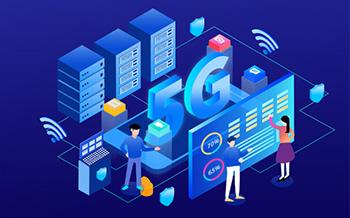 越来越火的 5G 公网专用,到底是什么