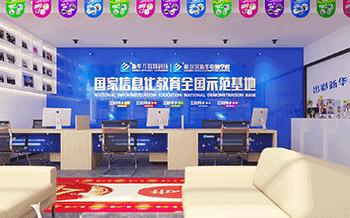 职业教育政策落地,解析哈尔滨新华打造核心竞争力!