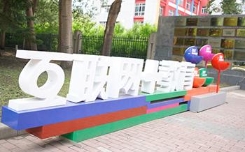 春季预科班   一定要选择哈尔滨新华的理由!