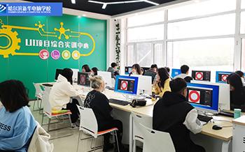 办好新时代职业教育 服务技能型社会建设